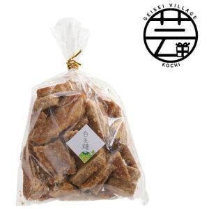 【ふるさと納税】白玉糖(黒砂糖)200g 限定200個<高知 芸西村 かっぱ市 白玉糖 黒糖>