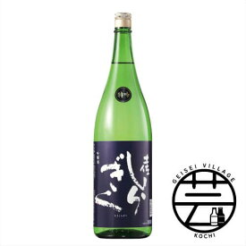 【ふるさと納税】土佐しらぎく 特吟 吟醸 1.8L <高知 芸西村 仙頭酒造場 日本酒 土佐 しらぎく>