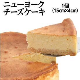 【ふるさと納税】ニューヨーク チーズケーキ <素材にこだわり 濃厚 しっとりとした味わい スイーツ>