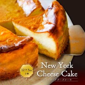 """【ふるさと納税】""""このチーズケーキ以上のものは無いです""""とレビューを頂いた「ねっと~り濃厚!ベイクド(ニューヨーク)チーズケーキ」"""