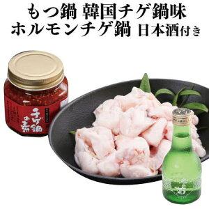 【ふるさと納税】もつ鍋 韓国チゲ鍋味 ホルモンチゲ鍋セット