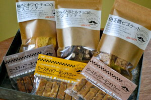 【ふるさと納税】焼き菓子とアーモンドトフィーセット※ギフト対応可能送料無料 ギフト スイーツ