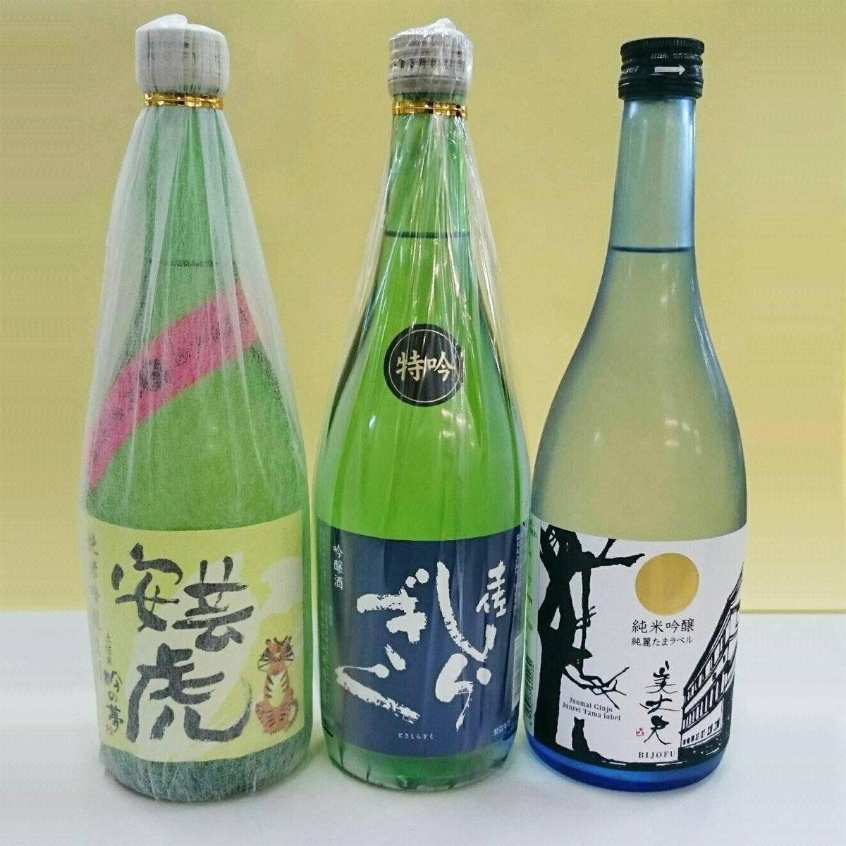 【ふるさと納税】東部蔵元 吟醸・純米吟醸のみ比べセット