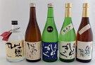 【楽天ふるさと納税】芸西村の地酒詰め合せ