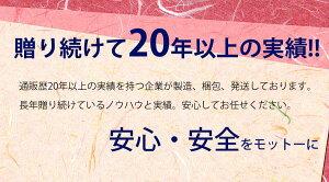 【ふるさと納税】【新着】土佐の高知のカツオとうつぼタタキセット