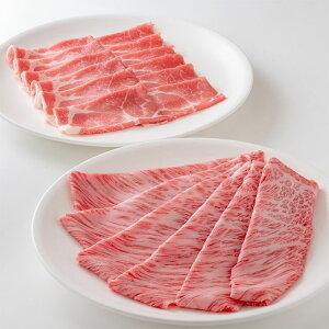 【ふるさと納税】牛肉 豚肉 すき焼き しゃぶしゃぶ土佐 和牛 特選 クラシタロース & 美鮮豚 肩ロース 1kgセット牛肉 豚肉 すきやき シャブシャブ 鍋 送料無料 最高級 A5高知県産 特産品 ギフ
