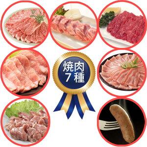 【ふるさと納税】土佐の焼肉大袋3.4kg上カルビ なかおちカルビ もも 豚トロ 豚バラ 鶏もも ソーセージ焼き肉 やきにく ヤキニク バーベキュー BBQ送料無料 焼肉セット 特産品 高知県産 ギフト