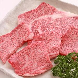 【ふるさと納税】【新着】土佐和牛特選ロース焼肉500g