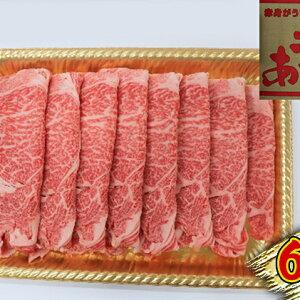 【ふるさと納税】土佐あかうし ローススライス 600g 【牛肉/しゃぶしゃぶ・お肉・牛肉・すき焼き・ロース】 お届け:2021年1月中旬〜