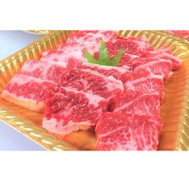 【ふるさと納税】土佐あかうしカルビ焼肉用 290g