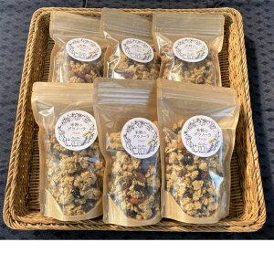 【ふるさと納税】米粉のグラノーラ 6袋