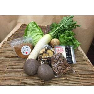 【ふるさと納税】(B13-1)仁淀川町の野菜満喫セット(神楽みそ、こんにゃく、季節の野菜)