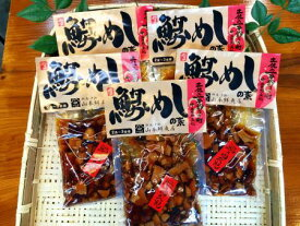 【ふるさと納税】カツオ飯の素 5袋セット かつお 鰹 真空パック 簡単