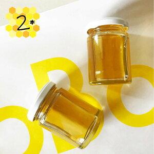 【ふるさと納税】<ミカン蜜(国産はちみつ)2瓶【期間/数量限定】>高知県 佐川町【常温】みかん蜂蜜 純粋はちみつ 非加熱 ろぼ農園 2021年の新蜜とれました