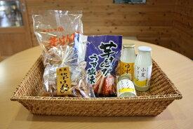 【ふるさと納税】 柑橘ドリンクと芋けんぴのセット