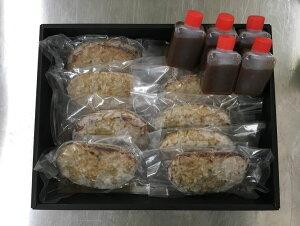 【ふるさと納税】A-2 津野町産 原木椎茸入りハンバーグ(添加物不使用)10個 ジンジャーソース付き