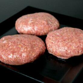 【ふるさと納税】Asz-13 鈴木食肉 特製手づくりハンバーグ