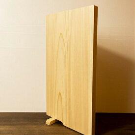【ふるさと納税】Qsn-17 お料理が上質の癒し時間に!ふんわり香る四万十ひの木のスタンド付きまな板