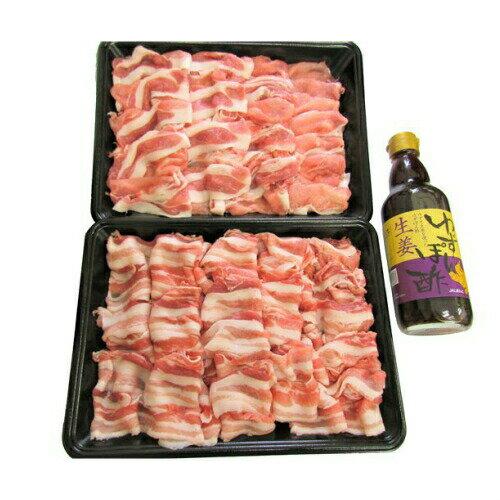 【ふるさと納税】Qjs-01 柔らかい肉質と甘みが人気!しまんと米豚の冷しゃぶセット 計800g