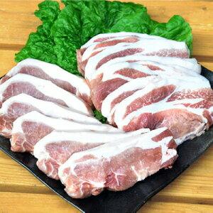 【ふるさと納税】Ahc-03 平野協同畜産の麦豚ロースとんかつ&しゃぶしゃぶセット