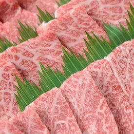 【ふるさと納税】Asz-07 四万十麦酒牛(しまんとビールぎゅう)の特選厚切り焼き肉セット