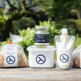 【ふるさと納税】Lik-03 井上糀店の味噌セット(ホーロ—容器つき)
