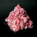 【ふるさと納税】Adf-24◆丁度いい1.0kg◆四万十町産◆新鮮国産ブランド豚こま切れセット