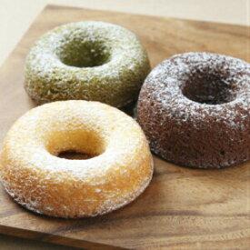 【ふるさと納税】Gbn-14 こだわり卵の3種のドーナツ(プレーン、チョコ、緑茶・各2個ずつ)