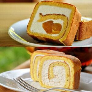 【ふるさと納税】Qdr-65 四万十のロールケーキセット(紅茶、栗)