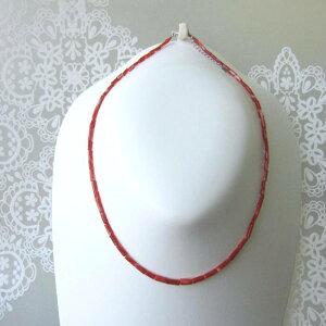 【ふるさと納税】高知産天然赤珊瑚小枝のネックレス