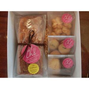 【ふるさと納税】大月町産レモンパウンドケーキとクッキーセット