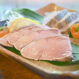 【ふるさと納税】[0994]「天然」ブリ(冷凍)の藁焼きタタキ (6〜10節)約1kg