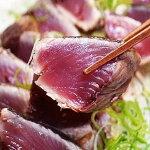 【ふるさと納税】[0993]「日もどり」カツオのタタキセット(藁焼き)(4〜6節)約1kg