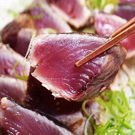【ふるさと納税】[0993]「日もどり」カツオのタタキセット(藁焼き) (4〜6節)約1kg