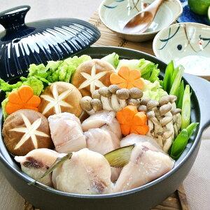【ふるさと納税】[1363]【冷凍】土佐沖天然さばフグ切り身鍋用(500g×2袋)約1kg