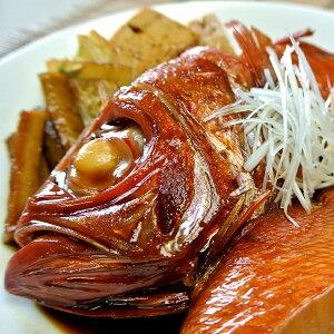 【ふるさと納税】[1374]〔冷凍〕土佐沖・金目鯛切り身煮つけ用(350g×2袋)約700g