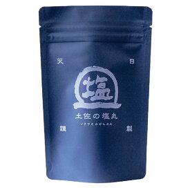 【ふるさと納税】[1171]「天日海塩」土佐の塩丸(青丸、細かい粒) 2袋セット