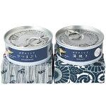 【ふるさと納税】[1113]四万十うなぎ缶詰/詰合せ2缶セット(蒲焼、ひつまぶし)