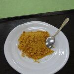 【ふるさと納税】[1135]自然食品黒砂糖300g×5袋(小粒)