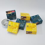 【ふるさと納税】[0907]四万十鮎の贅沢缶詰6缶セット(2種×各3個)