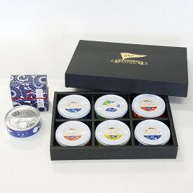 【ふるさと納税】[1297]四万十うなぎ蒲焼缶詰とグルメ缶詰の詰合せ/7缶セット