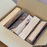 【ふるさと納税】[1328]黒潮薪(20箱【約360kg】コース)