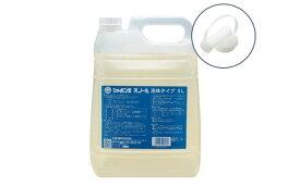 【ふるさと納税】シャボン玉スノール5L(大容量用キャップ付き) 洗濯 洗剤 シャボン玉石けん