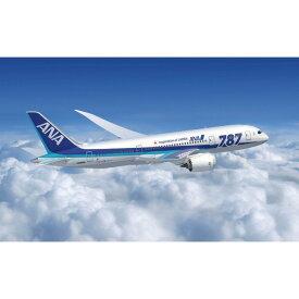 【ふるさと納税】【GoToトラベルキャンペーン併用可能】 福岡市内での宿泊を目的とした航空券とホテルのセット