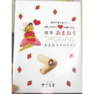 【ふるさと納税】あまおうチロリアン(18本×2箱)