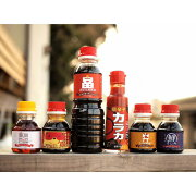【ふるさと納税】博多伝統の醤油セット