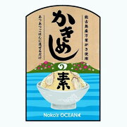 【ふるさと納税】能古島産万葉牡蠣を使用して手作りした牡蠣飯の素