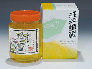 【ふるさと納税】坂井養蜂場の国産はちみつ1キロ