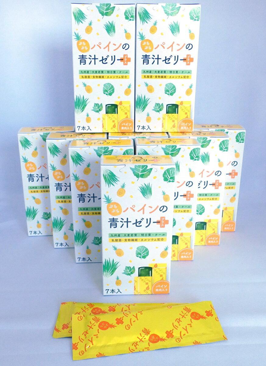 【ふるさと納税】「ぷちぷちパインの青汁ゼリー+(プラス)」12箱セット
