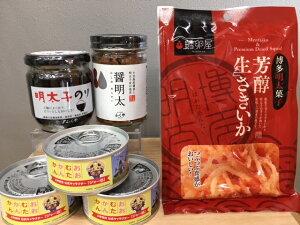 【ふるさと納税】ふくやのおすすめセットとおおむたかんかん(3缶)